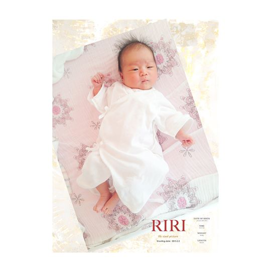 赤ちゃんの等身大ポスター A2